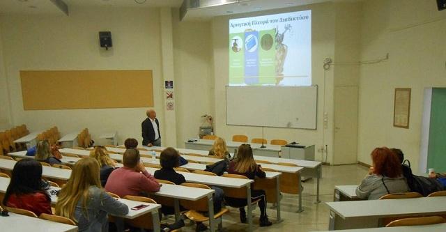 Ενημέρωση φοιτητών του Π.Θ. την ασφαλή πλοήγηση στο διαδίκτυο