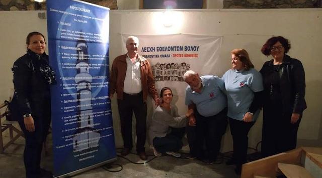 Σεμινάριο καρδιοαναπνευστικής αναζωογόνησης στη Σκόπελο