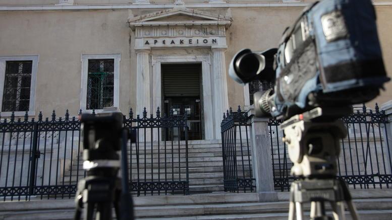 ΣτΕ: Μη νόμιμη η υπουργική απόφαση για ενιαία στολή Security