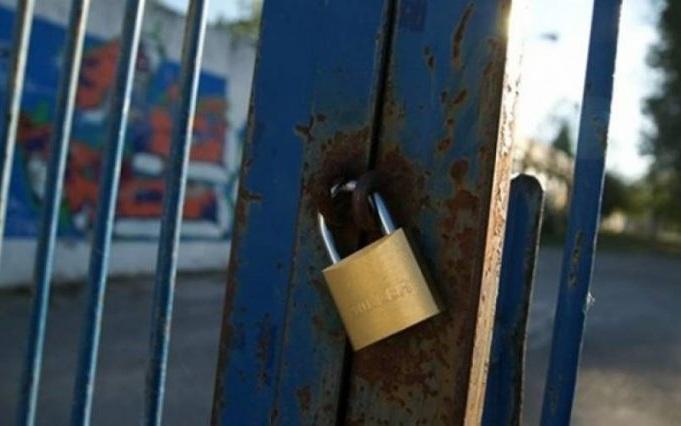 Τρία σχολεία υπό κατάληψη σήμερα στη Μαγνησία
