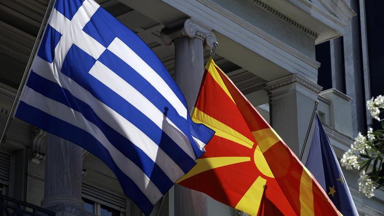 Ελλάδα -πΓΔΜ: Διαγραφή ορισμένων αναφορών από σχολικά βιβλία