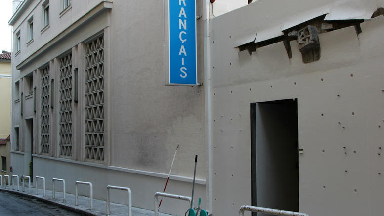 Νέα επίθεση με μπογιές κατά του Γαλλικού Ινστιτούτου [φωτό]