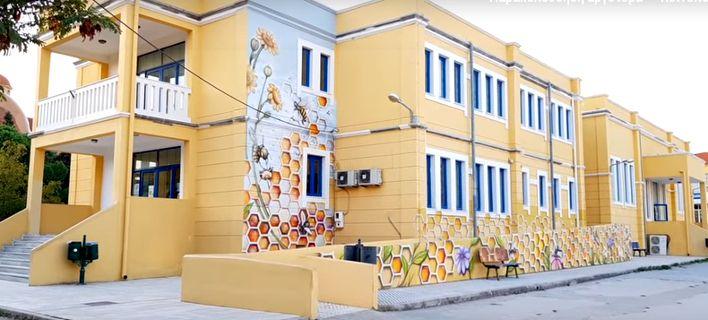 Το πιο όμορφο σχολείο της Ελλάδας βρίσκεται στην Αλεξανδρούπολη. Μοιάζει με κυψέλη [εικόνες]