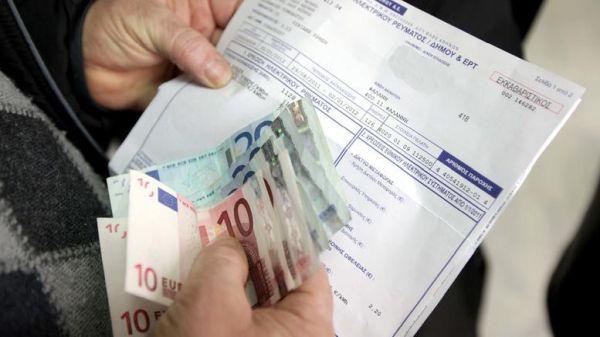 «Χαράτσι» της ΔΕΗ στην αποστολή λογαριασμών με χαρτί
