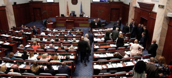 ΠΓΔΜ: Ξεκίνησε η συζήτηση στην Επιτροπή των συνταγματικών τροπολογιών