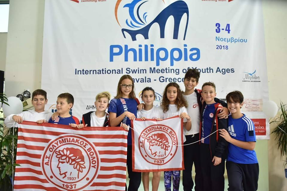 Επιτυχίες στα «Φιλίππεια» για τον Ολυμπιακό Βόλου