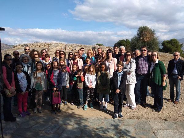 Εμπειρία πολιτισμού και τοπικής ιστορίας