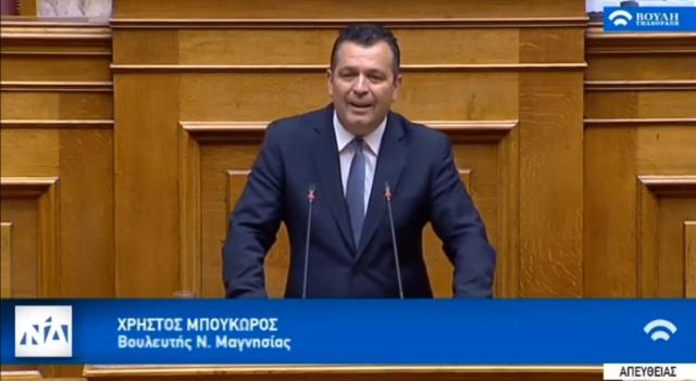 Ομιλία Χρ. Μπουκώρου στη Βουλή για τα αναδρομικά των ενστόλων και των σωμάτων ασφαλείας
