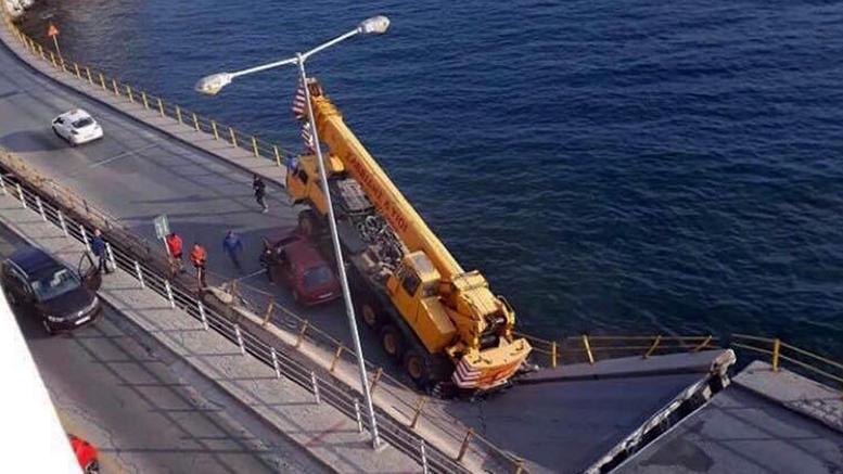 Κατέρρευσε τμήμα γέφυρας μέσα στην πόλη της Καβάλας [εικόνες]