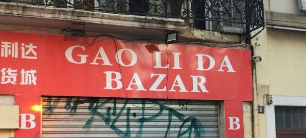 Κατέρρευσε μπαλκόνι σε πορεία για την πτώση πολυκατοικιών στη Μασσαλία