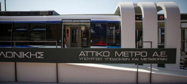 Πρόεδρος Αττικό Μετρό: Του χρόνου τέτοια εποχή θα έχουμε δοκιμαστικά δρομολόγια στη Θεσσαλονίκη