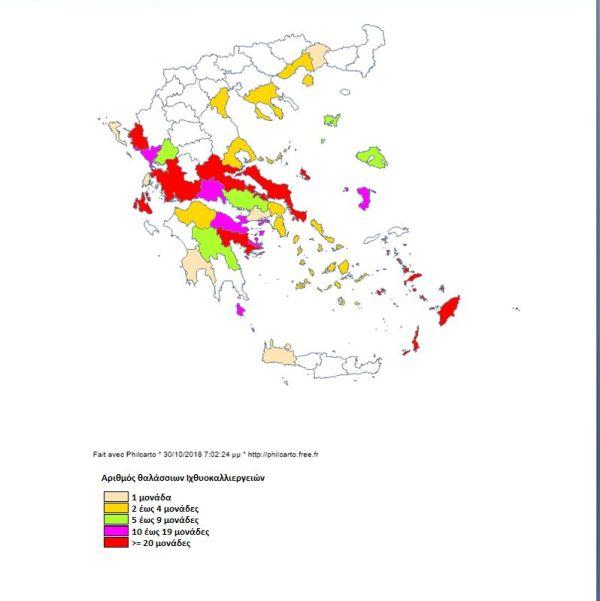 Θετική μετανάστευση και μείωση ανεργίας ~ Η χωρικο-οικονομική διάσταση των υδατοκαλλιεργειών