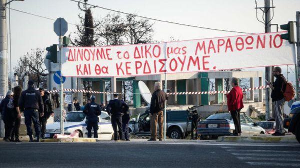 Μάτι: Διαμαρτυρία πυρόπληκτων στο πλαίσιο του Μαραθώνιου