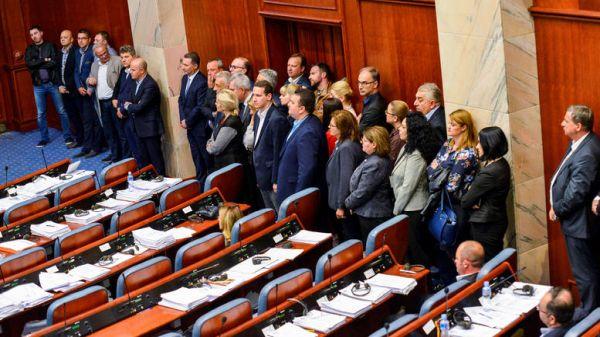 ΠΓΔΜ: Eγκρίθηκαν τα σχέδια τροπολογιών του Συντάγματος