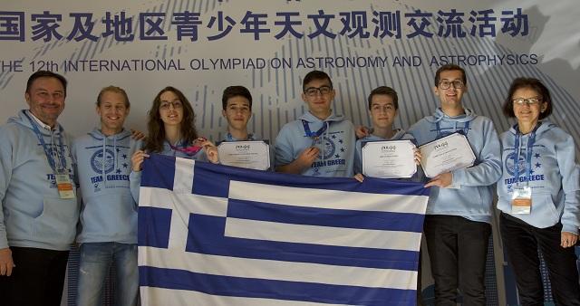 Βολιώτης μαθητής βραβεύτηκε στην Ολυμπιάδα Αστρονομίας του Πεκίνου