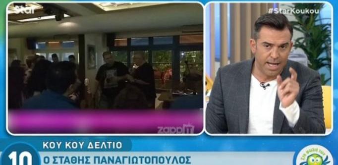 Επιστρέφει ο Αντώνης Κανάκης με το Ράδιο Αρβύλα