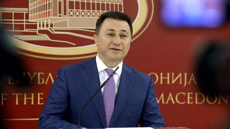 πΓΔΜ: Άφαντος ο πρώην πρωθυπουργός Γκρούεφσκι μετά το ένταλμα σύλληψης