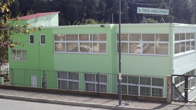 Πέντε μαθητές ένοχοι για τη ναφθαλίνη στα σχολεία στο Αγρίνιο