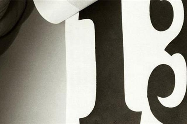 Τρίτη και 13: Γιατί θεωρείται γρουσούζικη μέρα