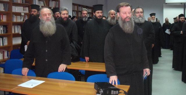 Υπόμνημα κληρικών στην Ιεραρχία