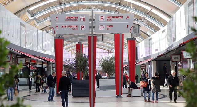 Εγκαινιάστηκε το νέο Fashion City Outlet στη Λάρισα