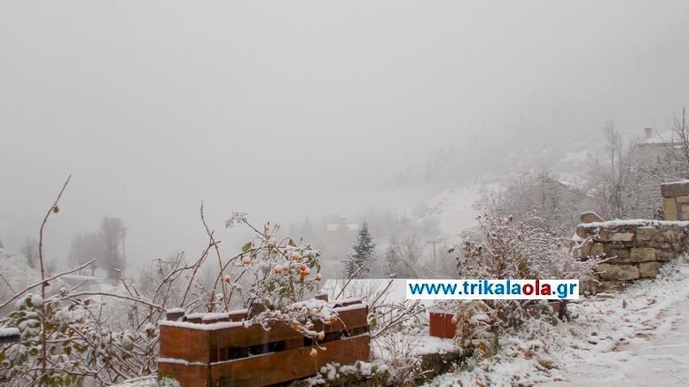 Επεσαν τα πρώτα χιόνια στα ορεινά των Τρικάλων