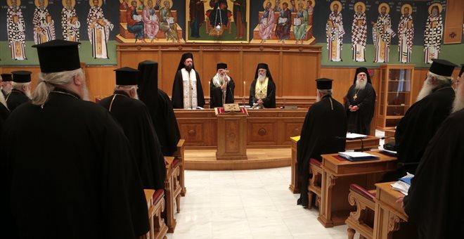 Εκρηκτικό κλίμα στην Ιερά Σύνοδο: Αποχώρησε ο Μεσσηνίας, οι 3 προτάσεις Ιερώνυμου