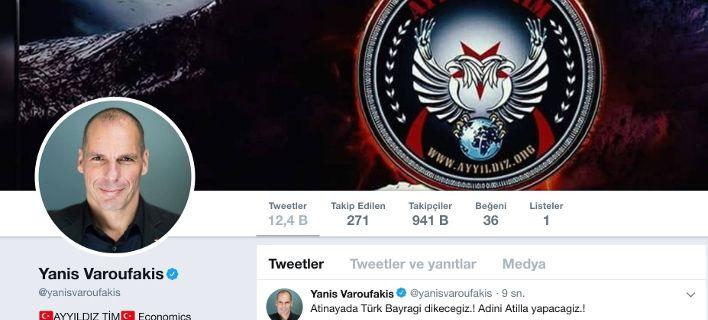 Τούρκοι χάκαραν το Twitter του Γιάνη Βαρουφάκη «Σκάσε, δεν τελείωσε ακόμη!»