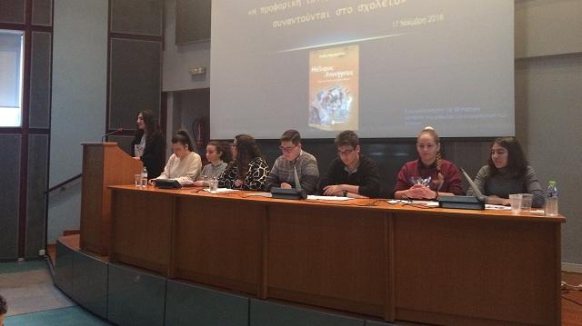 Πέπη Ρηγοπούλου: Το αίτημα απελευθέρωσης της Ελλάδας να γίνει βίωμά μας