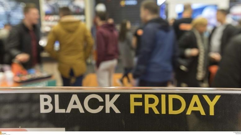 Ο Συνήγορος του Καταναλωτή για την «Black Friday»