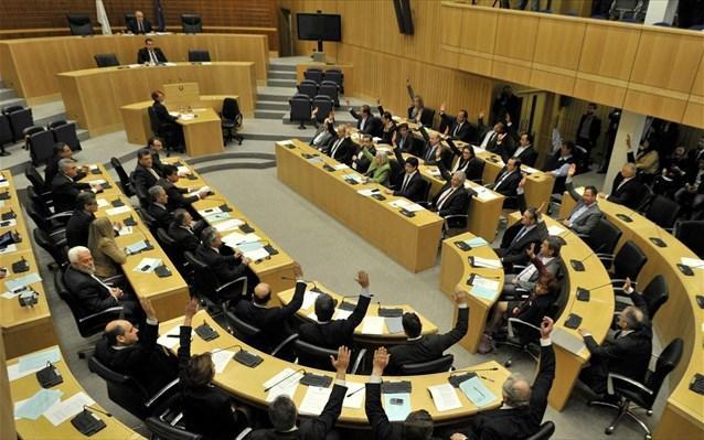 Καταργούνται τα προκλητικά επιδόματα των Κύπριων βουλευτών