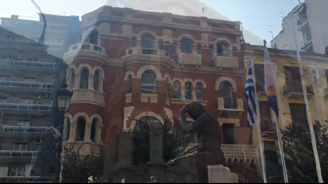 Νέα εποχή για το «Κόκκινο Σπίτι» στη Θεσσαλονίκη -Η ιστορία και οι μύθοι του