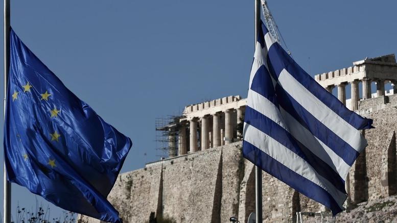 Η ακτινογραφία του ελληνικού χρέους: Πού χρωστάμε... 356 δισ.