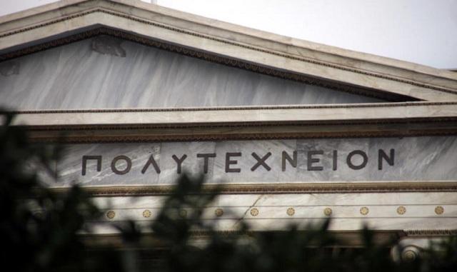 Κοινό πτυχίο από Μετσόβιο Πολυτεχνείο και Κολούμπια. Ανατροπή στις σπουδές στην Ελλάδα