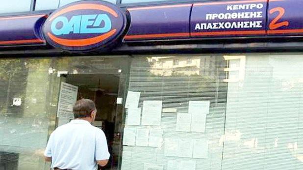 Αυξήθηκαν κατά 2.135 οι εγγεγραμμένοι άνεργοι τον Οκτώβριο στη Θεσσαλία