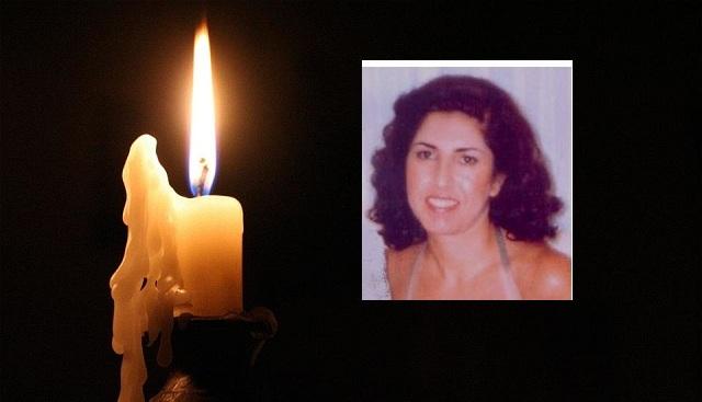 Εφυγε από τη ζωή 46χρονη στη Σούρπη