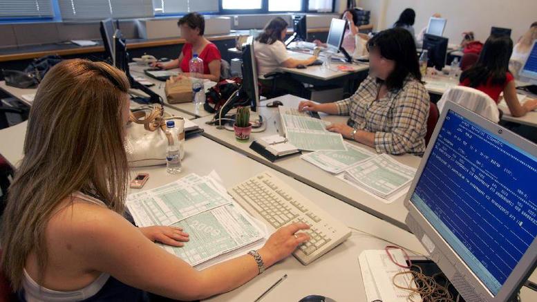 Αυξήσεις στους μετακλητούς υπαλλήλους του Δημοσίου