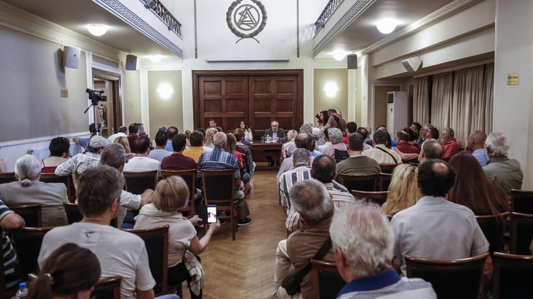 Δικηγορικός Σύλλογος Αθηνών για καθαρίστρια: Δεν υπέστη βλάβη το Δημόσιο