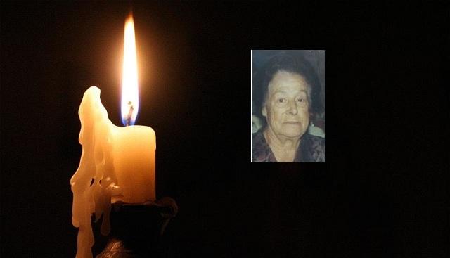 Κηδεία ΜΑΡΓΑΡΙΤΑΣ ΔΙΟΜΗ-ΣΤΑΜΑΤΑΚΗ