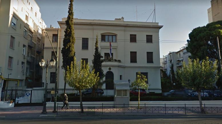 Εισβολή άνδρα με μαχαίρι στην πρεσβεία της Σερβίας στην Αθήνα