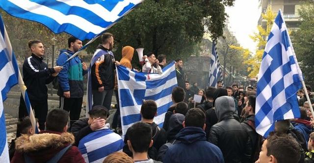 Δυναμική διαμαρτυρία μαθητών στο κέντρο της Λάρισας για τη Μακεδονία [φωτό]