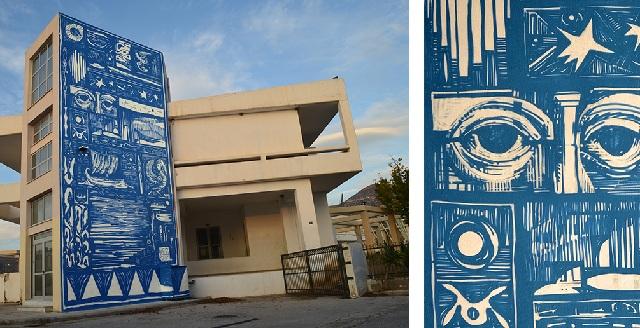 Νέα τοιχογραφία από την Urbanact στο δημοτικό ξενώνα Ν. Ιωνίας