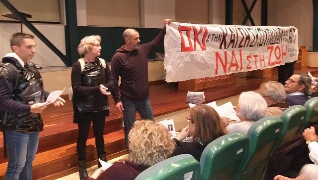 Εισβολή με πανό και φυσαρμόνικα σε εκδήλωση του ΣΥΡΙΖΑ στη Ν. Ιωνία