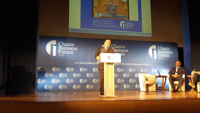 Στο 1ο Επιχειρηματικό Forum Χανίων ο βουλευτής Μαγνησίας Χρ. Μπουκώρος