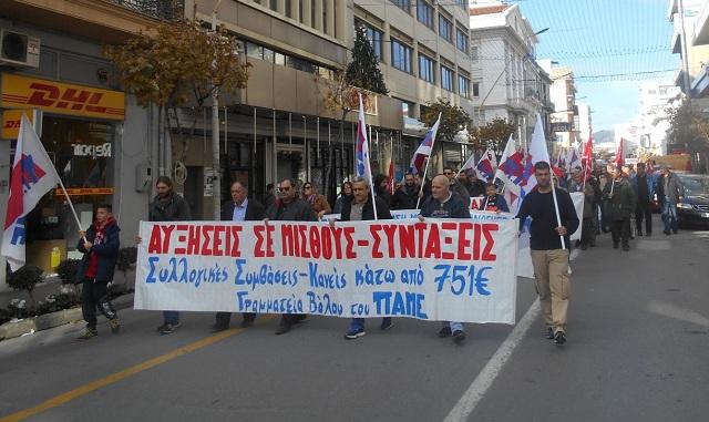 Μαχητική η απεργιακή συγκέντρωση και πορεία του ΠΑΜΕ στον Βόλο