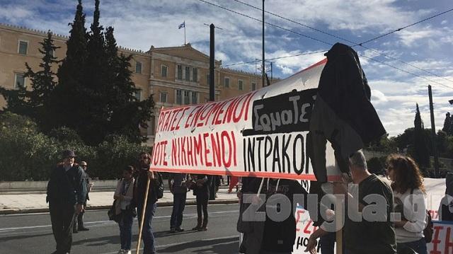 Ολοκληρώθηκαν οι διαδηλώσεις στο κέντρο της Αθήνας [εικόνες]