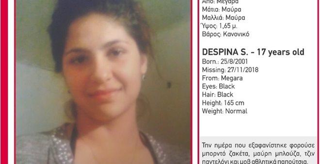 Amber Alert για την εξαφάνιση της 17χρονης Δέσποινας