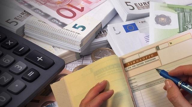 Ολοκληρώθηκε η εκκαθάριση των εισφορών του 2017 για παράλληλα απασχολούμενους-μπλοκάκια