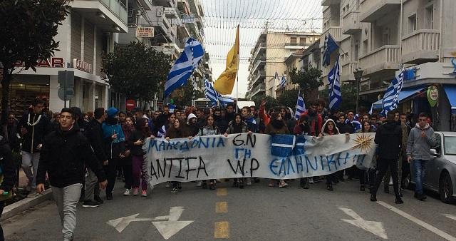 Καταλήψεις σχολείων και πορεία μαθητών για το Μακεδονικό στον Βόλο