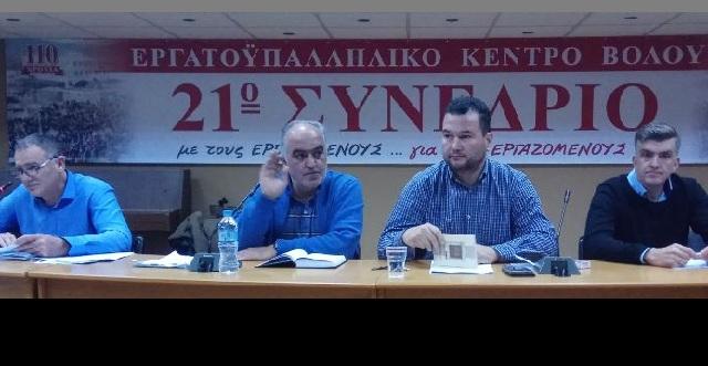 Καθολική εφαρμογή της εθνικής σύμβασης ζητά το ΕΚΒ